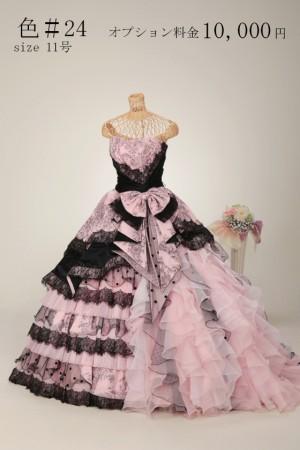 横濱山手館/色ドレス #24