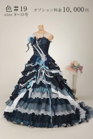 横濱山手館/色ドレス #19