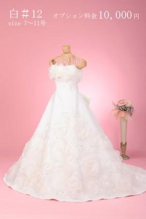横濱山手館/白ドレス #12