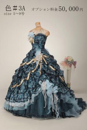 横濱山手館/色ドレス #3-A
