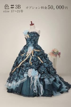 横濱山手館/色ドレス #3-B