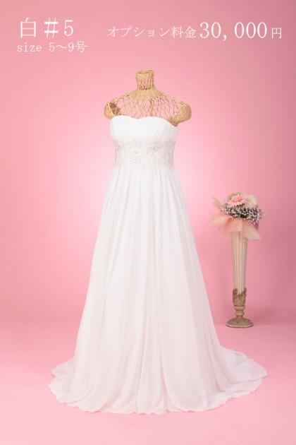 横濱山手館/白ドレス #5