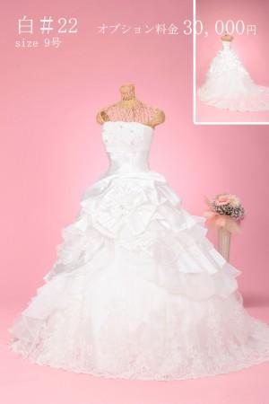 横濱山手館/白ドレス #22
