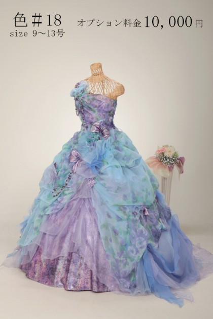 横濱山手館/色ドレス #18