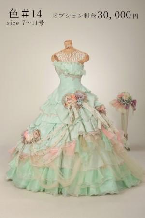 横濱山手館/色ドレス #14