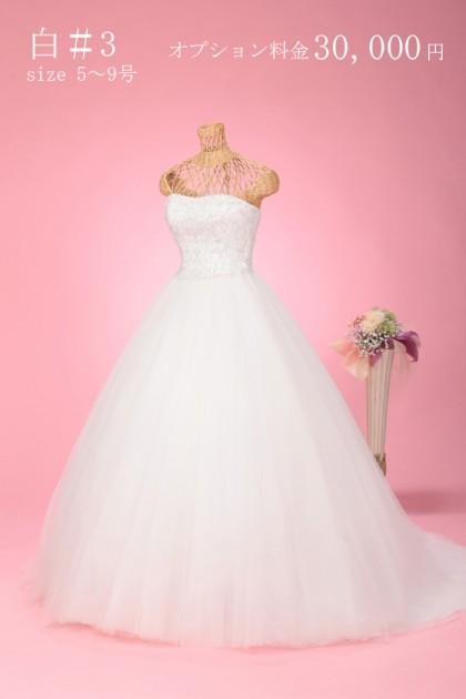 横濱山手館/白ドレス #3