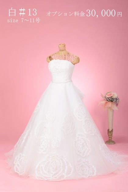 横濱山手館/白ドレス #13