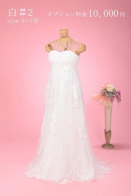 横濱山手館/白ドレス #2