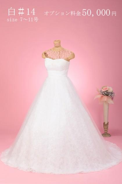 横濱山手館/白ドレス #14