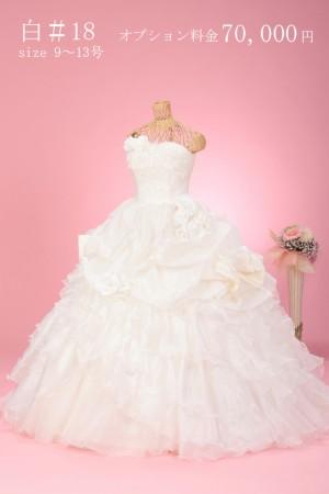 横濱山手館/白ドレス #18