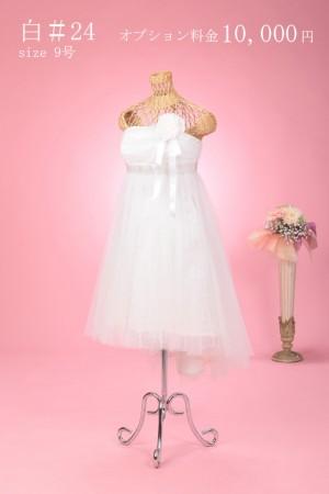 横濱山手館/白ドレス #24
