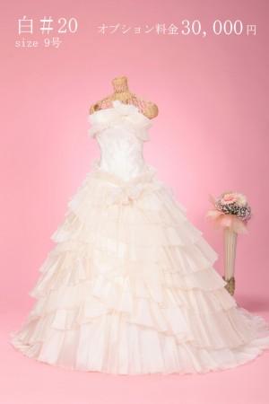横濱山手館/白ドレス #20