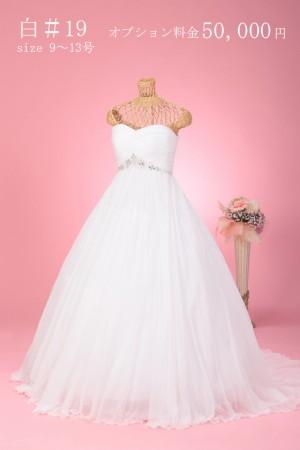 横濱山手館/白ドレス #19