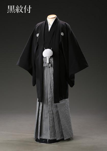 幕張本店/紋付袴 黒紋付