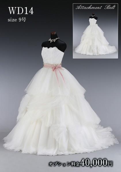 松戸店/白ドレス WD014