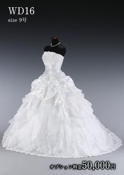 松戸店/白ドレス WD016