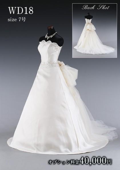 松戸店/白ドレス WD018