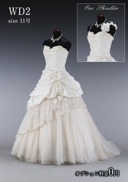 松戸店/白ドレス WD002