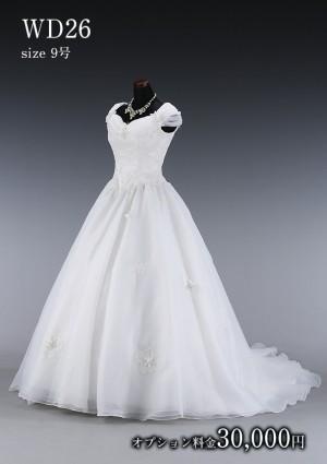 松戸店/白ドレス WD026