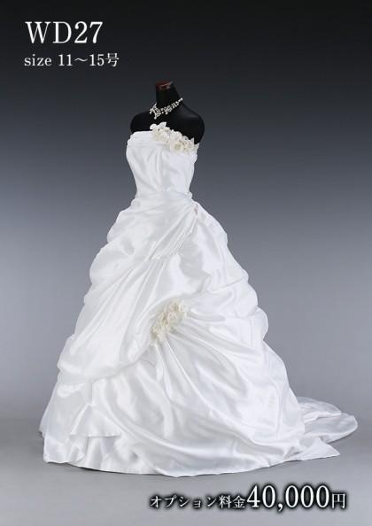 松戸店/白ドレス WD027