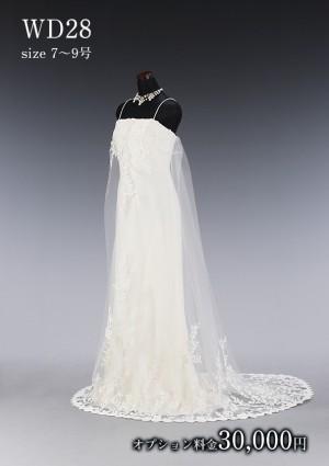 松戸店/白ドレス WD028