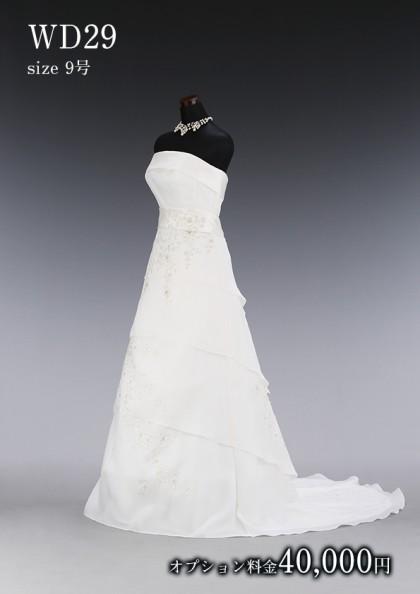 松戸店/白ドレス WD029