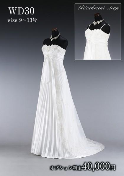 松戸店/白ドレス WD030