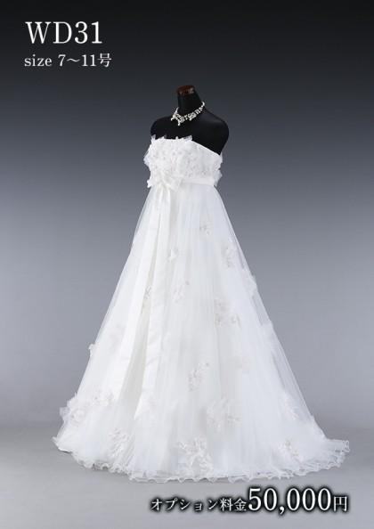 松戸店/白ドレス WD031