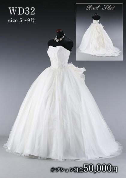 松戸店/白ドレス WD032