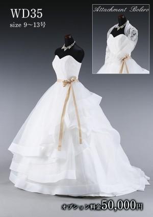 松戸店/白ドレス WD035