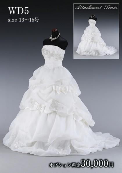 松戸店/白ドレス WD005