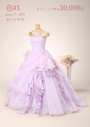 市川店/色ドレス #1