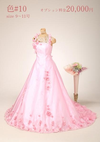 市川店/色ドレス #10