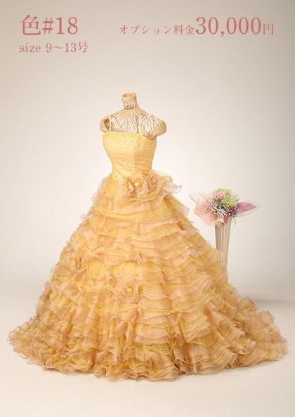 市川店/色ドレス #18