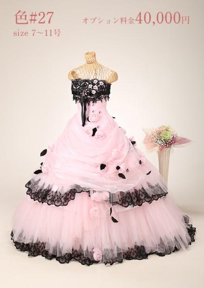市川店/色ドレス #27