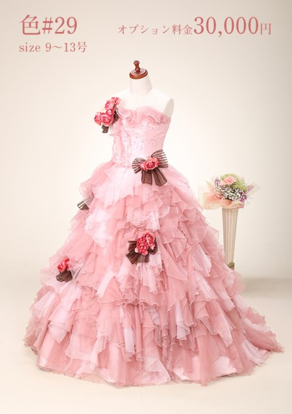 市川店/色ドレス #29
