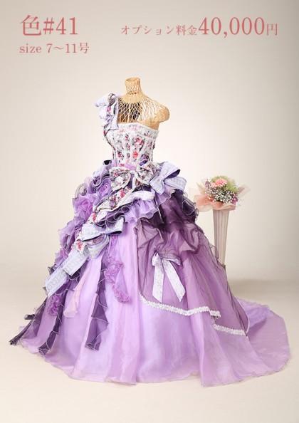市川店/色ドレス #41