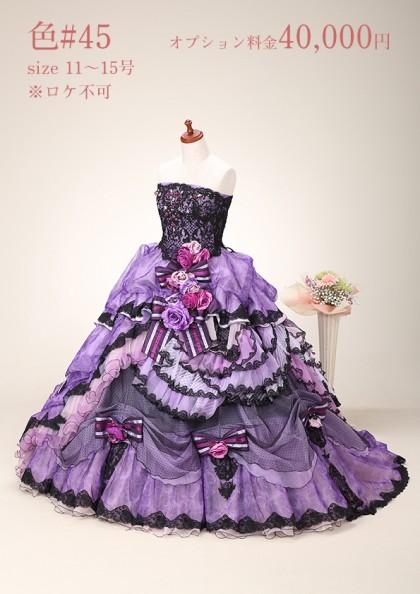 市川店/色ドレス #45