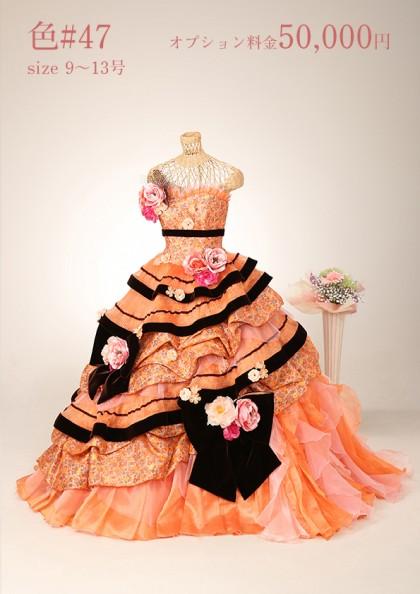 市川店/色ドレス #47