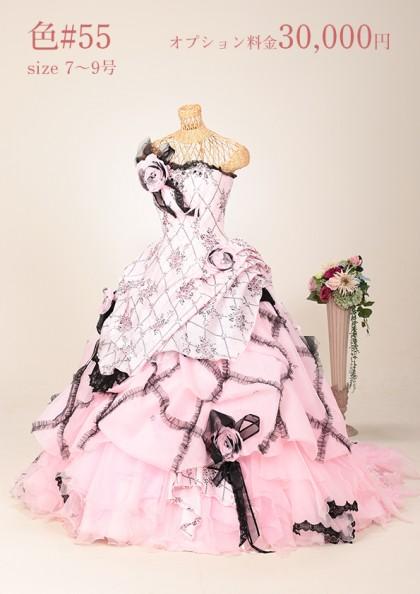 市川店/色ドレス #55