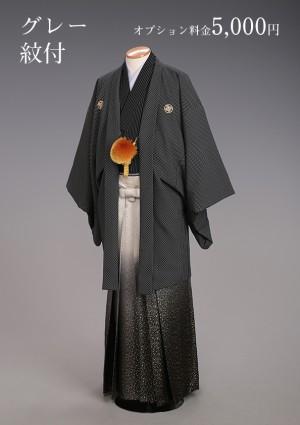 市川店/紋付袴 ダークグレー紋付
