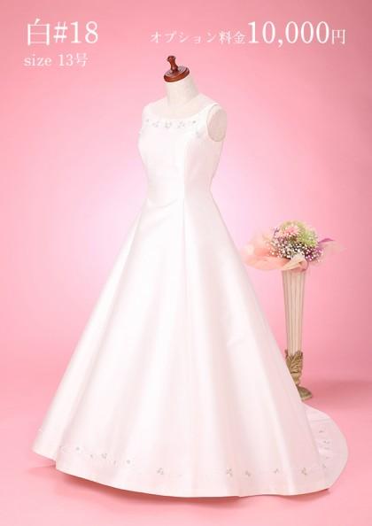 市川店/白ドレス #18