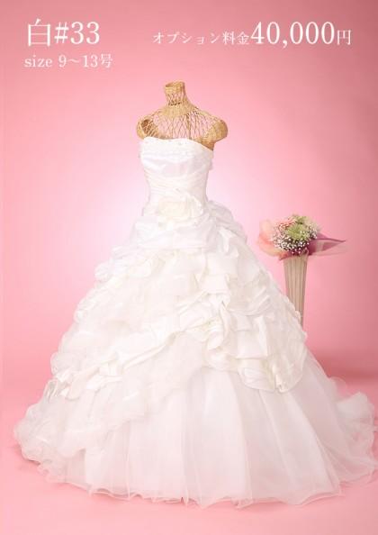 市川店/白ドレス #33