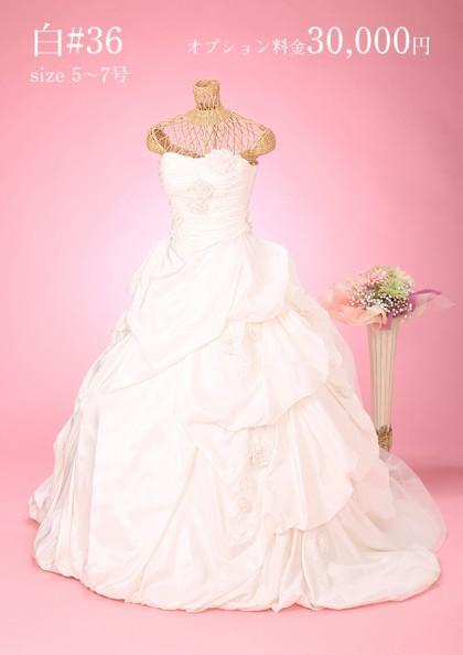 市川店/白ドレス #36