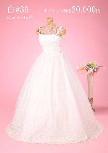 市川店/白ドレス #39