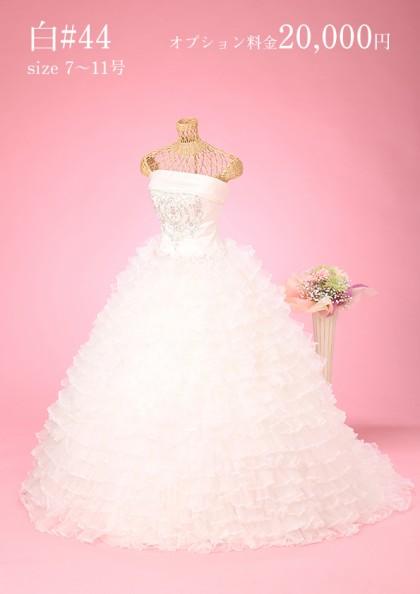 市川店/白ドレス #44
