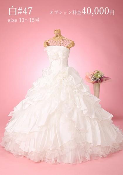 市川店/白ドレス #47