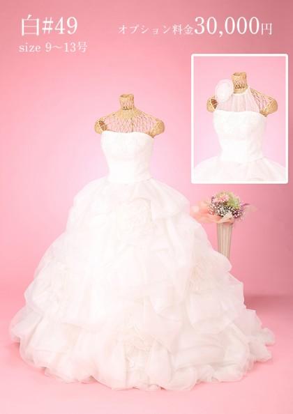 市川店/白ドレス #49