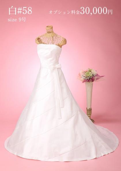 市川店/白ドレス #58