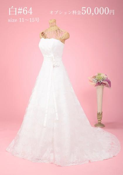 市川店/白ドレス #64